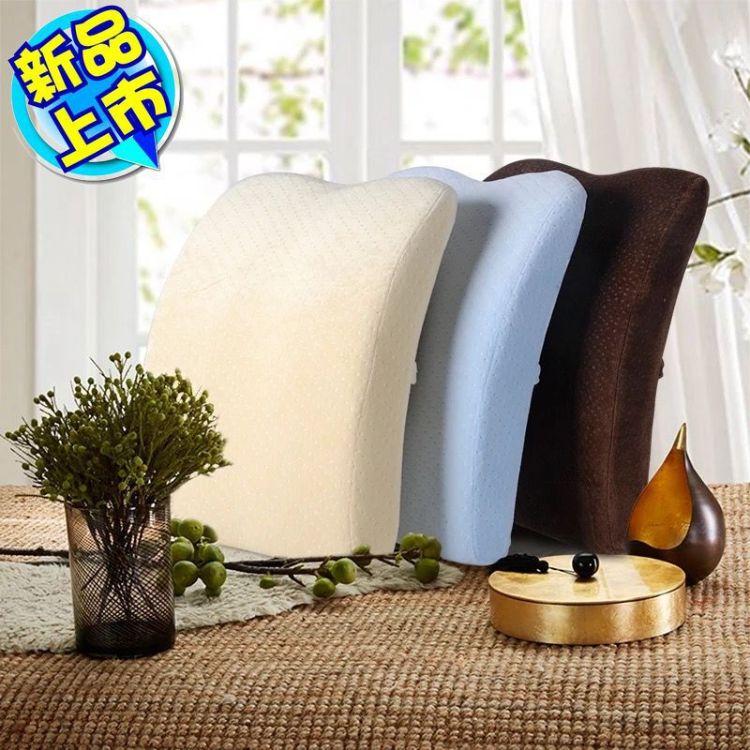 记忆棉腰靠办公室多功能靠垫孕妇专用用座椅靠背汽车腰枕