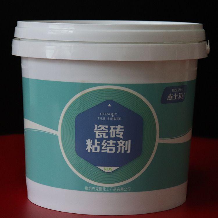 细腻高强瓷砖填缝剂胶水强力美缝剂瓷砖粘粘剂粘接剂桶装