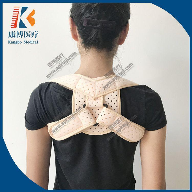 透气型儿童锁骨固定带 坐姿背姿矫正带 肩胛骨骨折固定带八字绑带