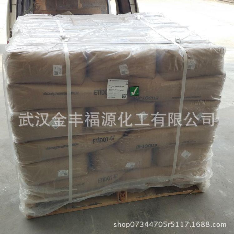 供应土耳其硼肥ETIDOT-67速溶硼肥 四水八硼叶面肥微量元素水溶肥