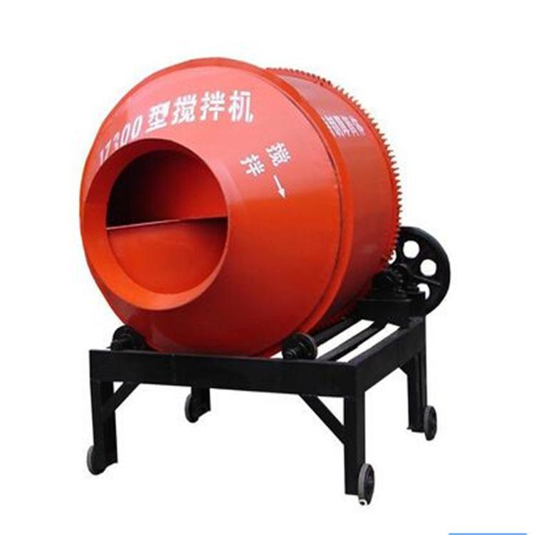 小型简易滚筒搅拌机 多功能混凝土搅拌机 工地建筑专用水泥搅拌机