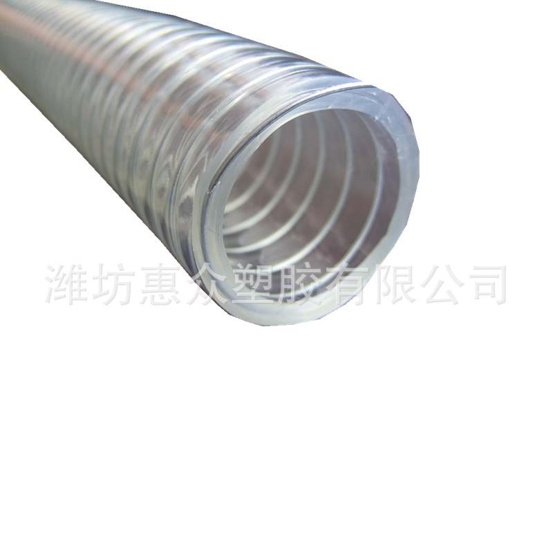 潍坊厂家直销无毒无味 透明 耐腐蚀pvc钢丝螺旋增强软管
