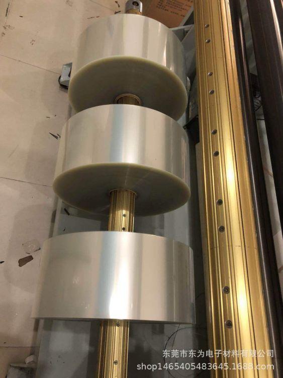 厂家直销pet薄膜 pet原膜 磨砂哑光pet膜各种厚度和宽度定制