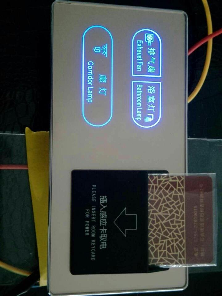 两连体插卡取电触摸开关 感应取电开关