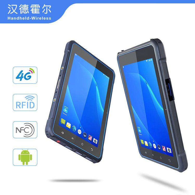 漢德霍爾NB801身份證識別工業平板電腦-超高頻PDA-功能可選配