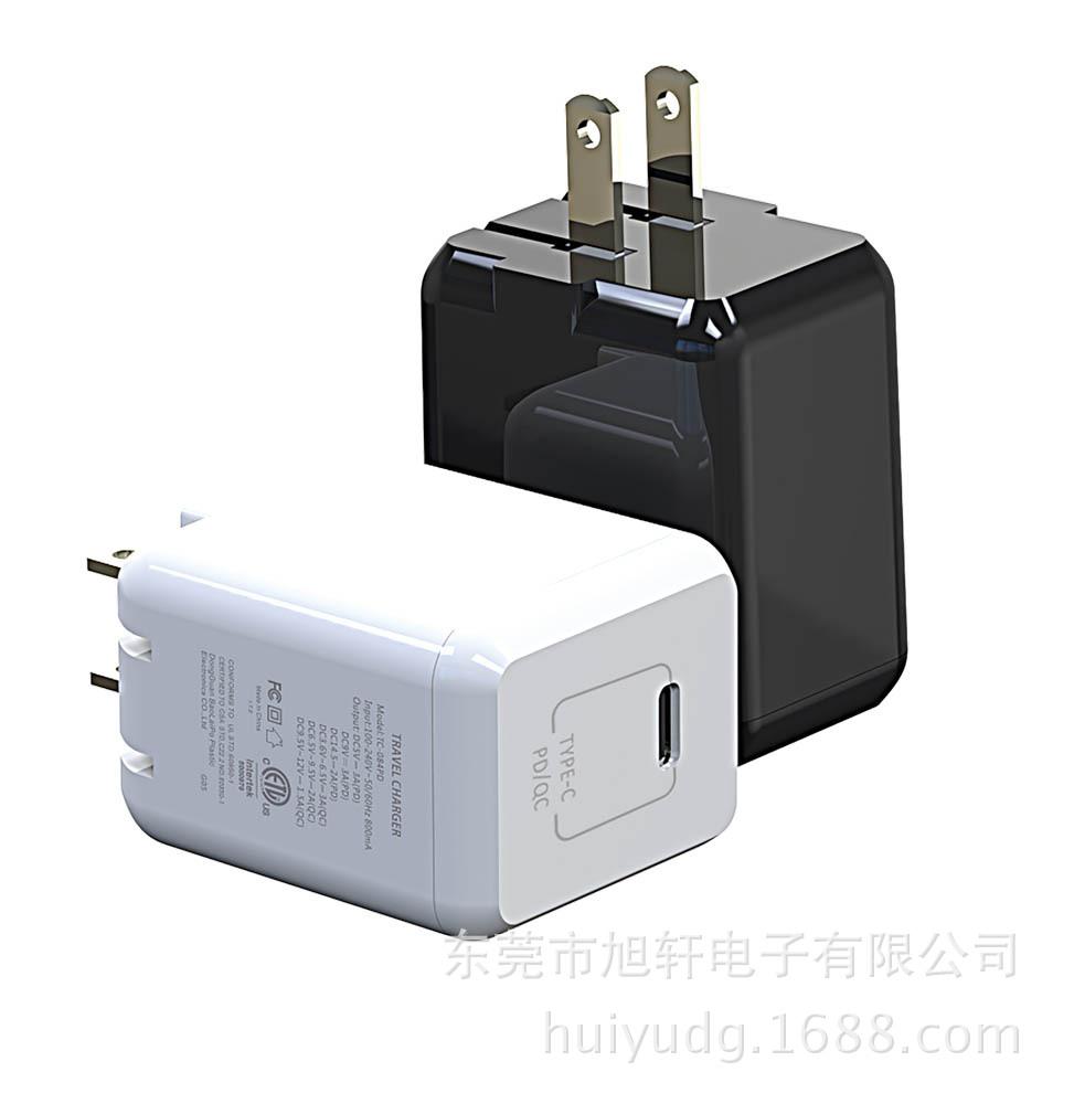 适用IPHONE8 新款PD协议30W墙插快充头 TYPE-C旅行充电器 UL认证
