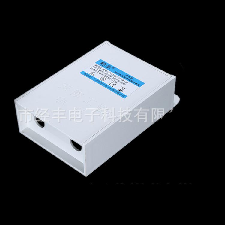 户外摄像机电源适配器 1 2V3A多功能开关电源 防水监控电源批发