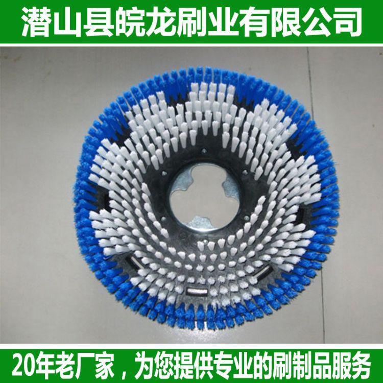 皖龙刷业销售洁驰洗地机刷盘、洁驰A3刷盘 清洁机械圆盘刷