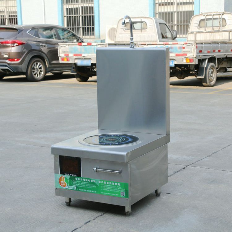 厨智源15KW商用电磁炉灶 单眼单头电磁煲汤炉 节能不锈钢矮汤炉