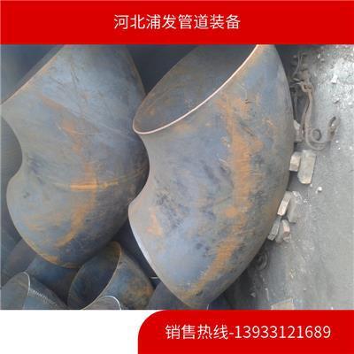 石家庄浦发牌大口径对焊弯头大口径对焊四通大口径对焊大小头厂家