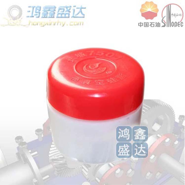 长城7501高真空硅脂 防水密封脂 7501合成润滑脂 绝缘脂