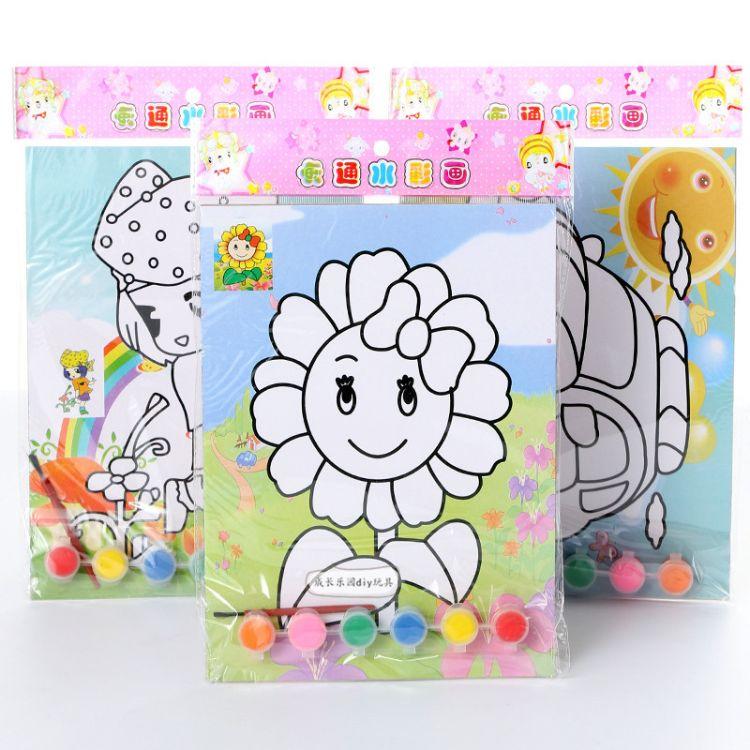 艺术水彩画2张装儿童diy手工制作填色益智玩具画彩绘上色涂鸦画画