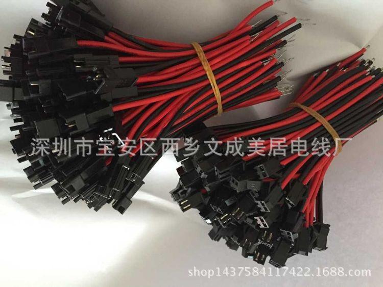 LED端子线 SM公母头对接线  DC公母端子线 红黑接线柱 公母连接线