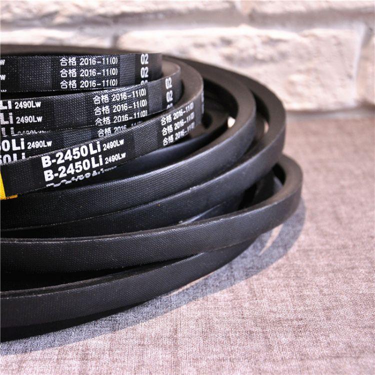 B1600三角带  B型 三角皮带 工业皮带传动带