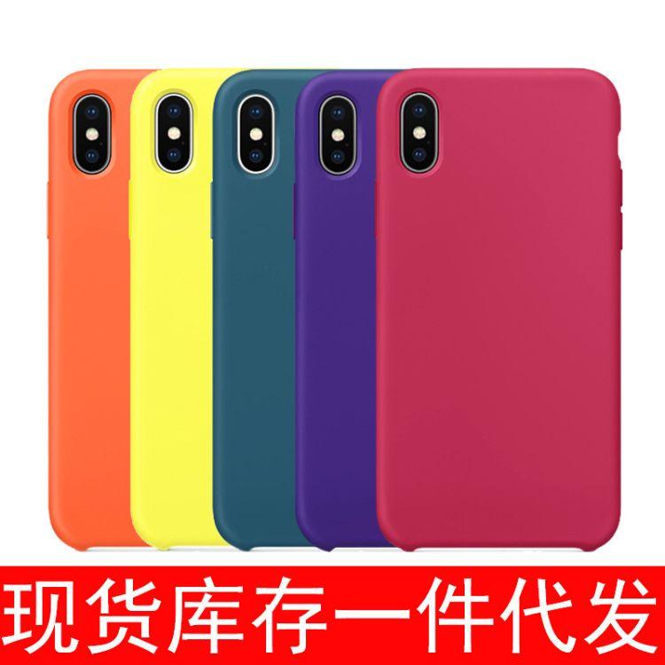适用iphoneXS max原装手机壳苹果6s78plus液态硅胶壳xr官网