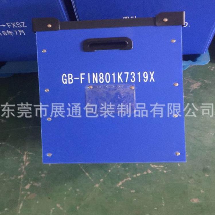 厂家直销 供应宁波中空板周转箱 宁波周转箱价格 宁波塑胶周转箱