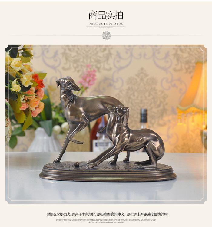 玩球狗动物摆件 美式乡村家居装饰品书房办公室陈设树脂工艺品