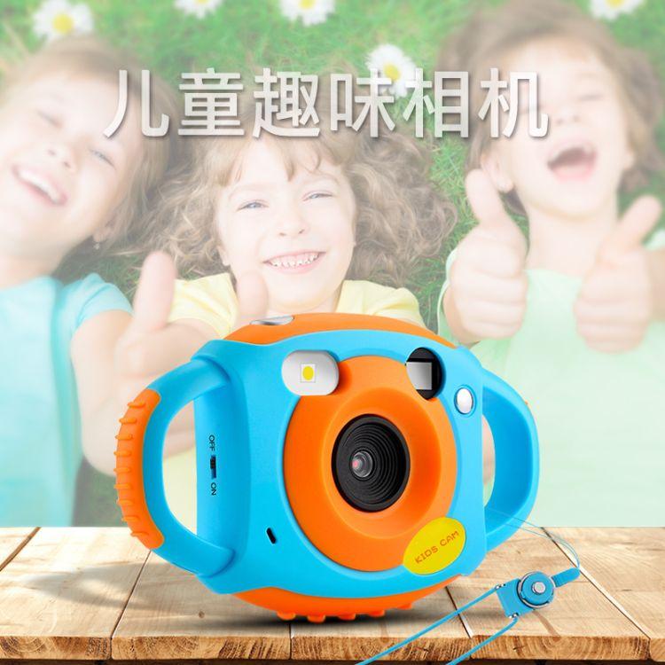 儿童相机数码照相机软胶防摔500万相机早教益智宝宝礼物玩具相机