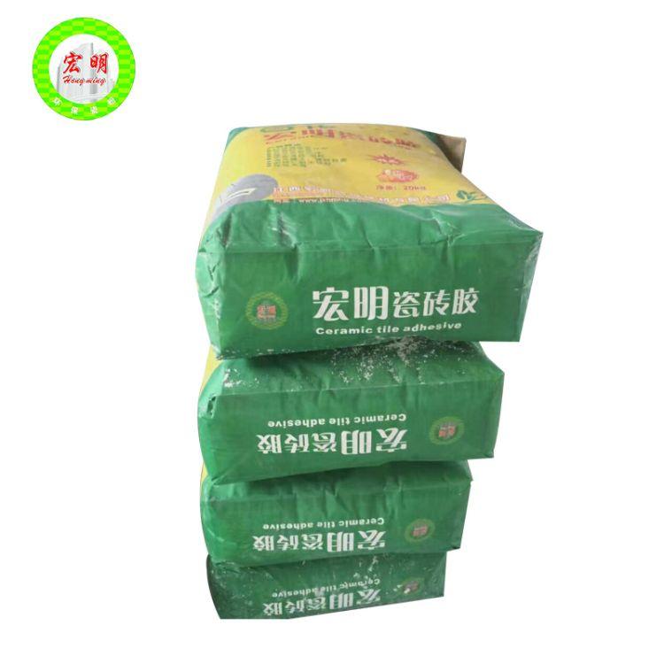 量大优惠双组瓷砖胶 宏明瓷砖胶 防霉瓷砖胶 品质优越