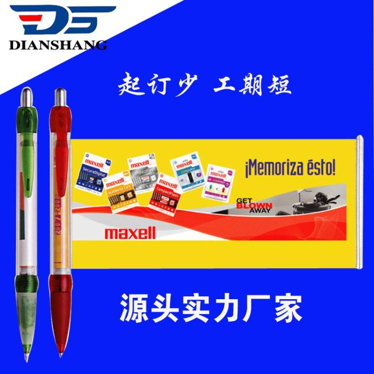 【厂家】供应广告塑料 拉杆笔 签字笔 拉纸笔 拉画笔 创意礼品笔