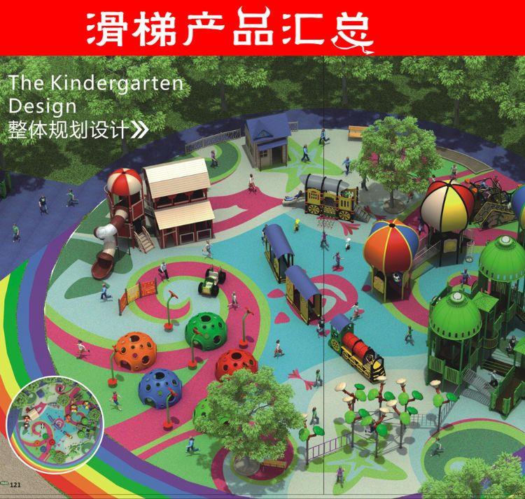 组合滑梯产品汇总 幼儿园滑梯大型户外滑梯 儿童游乐场滑滑梯组合