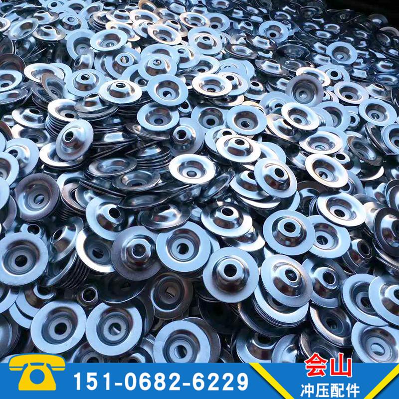 厂家直销机械及行业设备冲压件 镀锌耐腐蚀多规格草帽垫