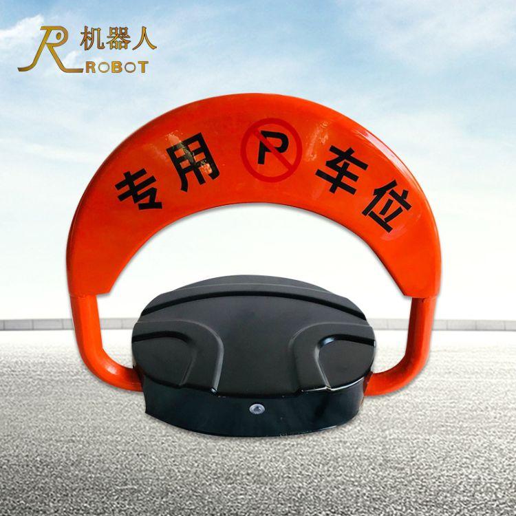 遥控智能车位锁 汽车车位锁 车位锁可定制 厂家直销