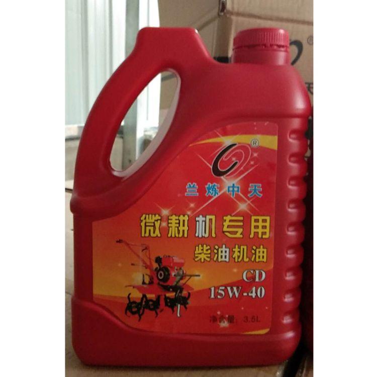 微耕机专用油   强劲动力减少摩擦批发销售量大从优