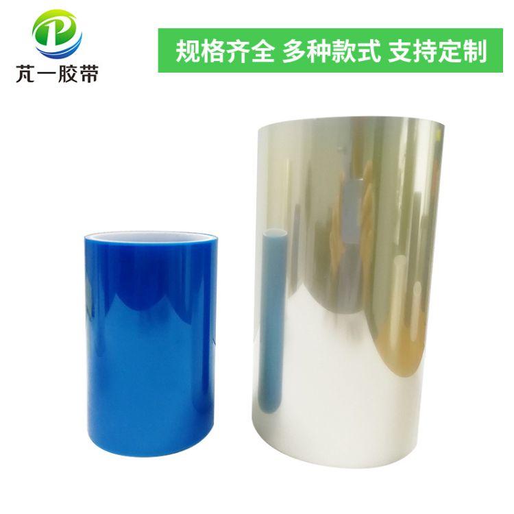 定制高透明耐高温PET保护膜 不残胶防刮花pet亚克力触摸屏保护膜
