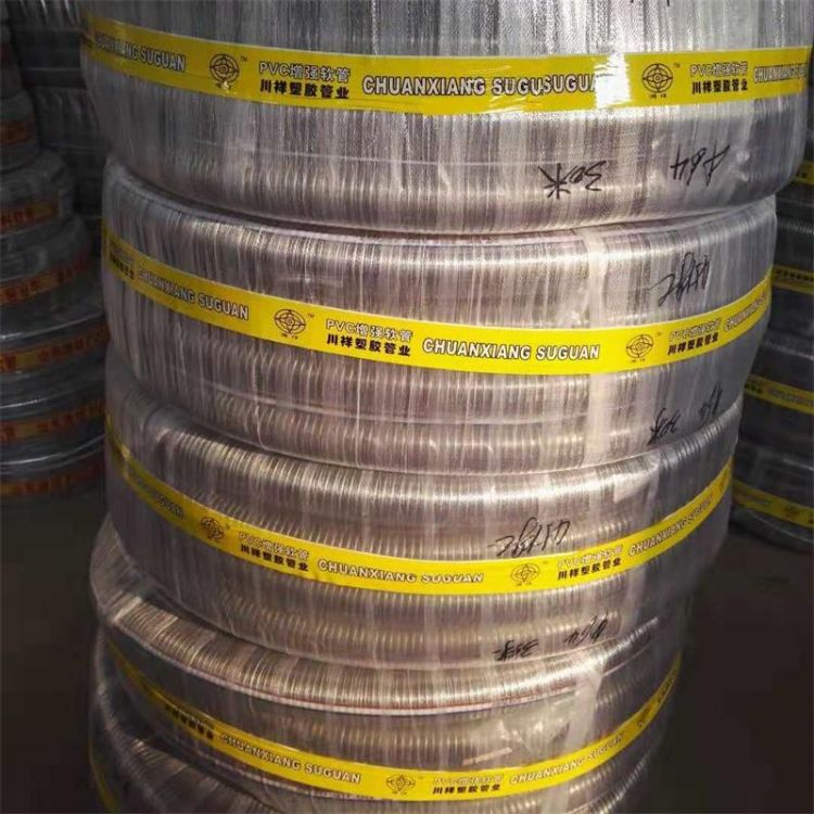 PVC塑料钢丝螺旋增强软管无味透明四季柔软规格1寸5内径Φ38mm