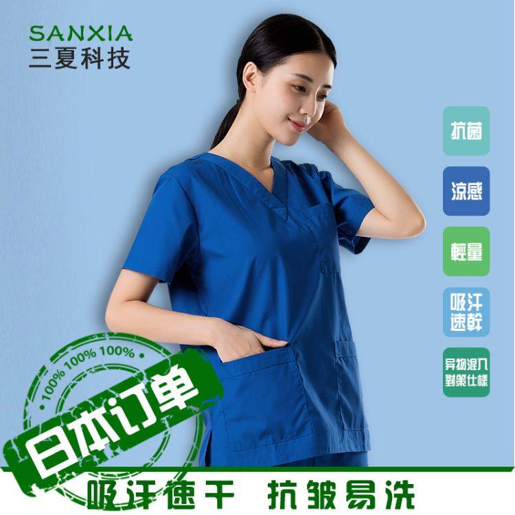 订做长袖短袖洗手衣疗养院护工护理服美容院理疗服分体套装口腔科