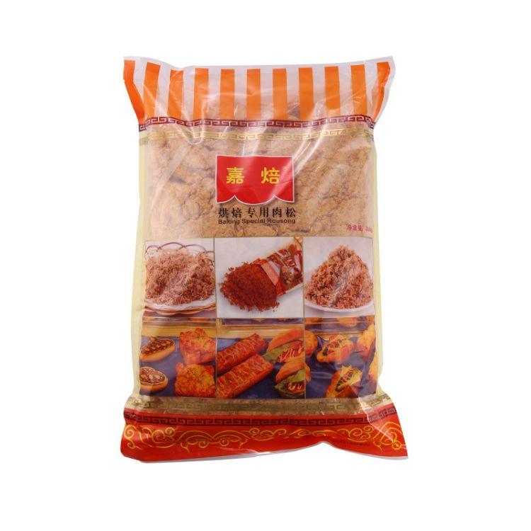 新品上新嘉焙Q5原味限时折扣 烘焙专用肉松5斤袋包邮