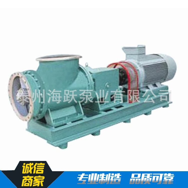 厂价直销 FJX系列强制循环泵 性能可靠稳定循环泵