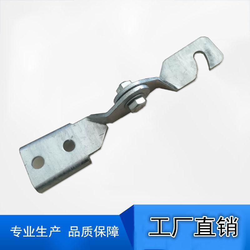抗震支架配件 抗震支架铰链 铰链接 铰链AB 厂家直销