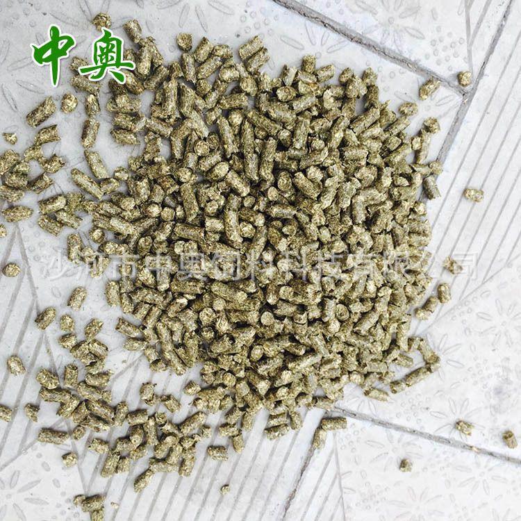 饲料厂专用苜蓿草牧草颗粒 膨化宠物草食牧草饲料高蛋白质