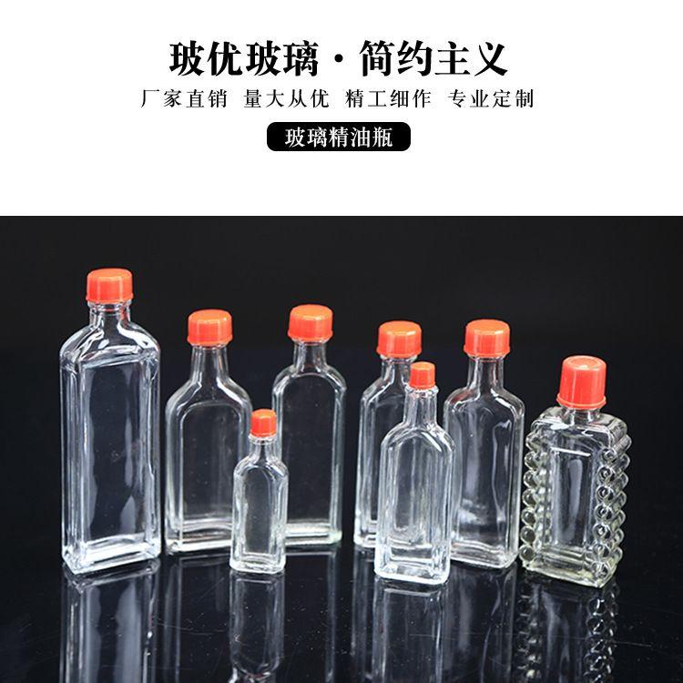 方形透明玻璃红花油瓶活络油瓶50ml玻璃瓶药油瓶无铅玻璃可定制