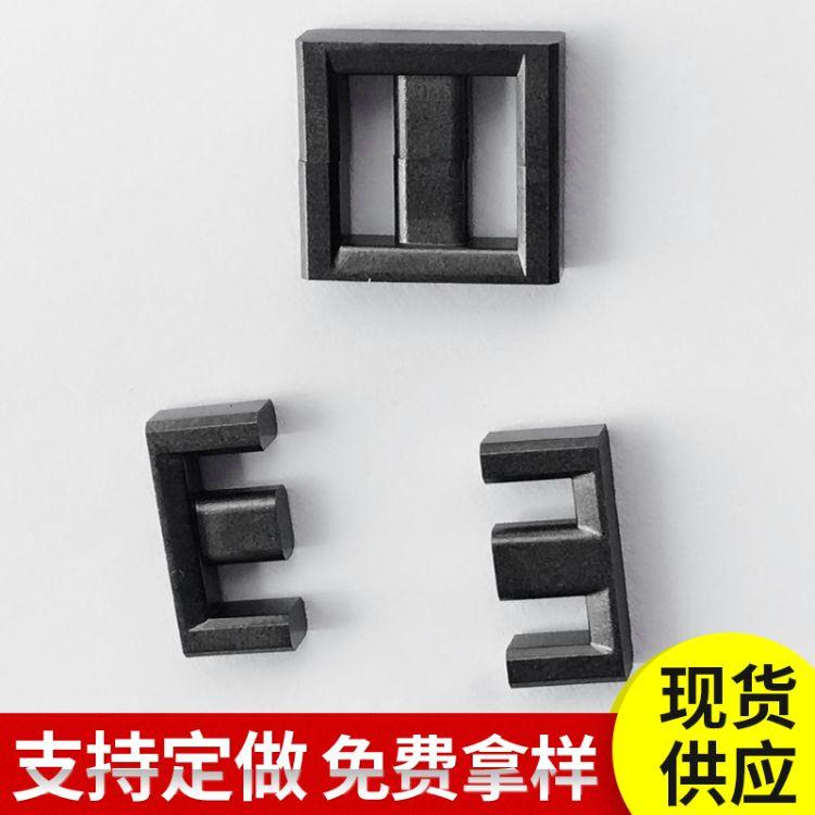 滤波器 镜面磁芯EM15>4000  7K 10K 15K 磁芯批发 高导铁氧体磁芯