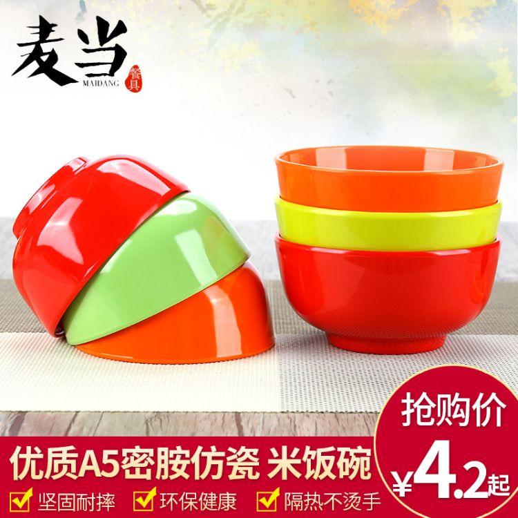 彩色密胺塑料碗日式加厚汤面碗家用米饭碗酒店用品小餐碗耐摔