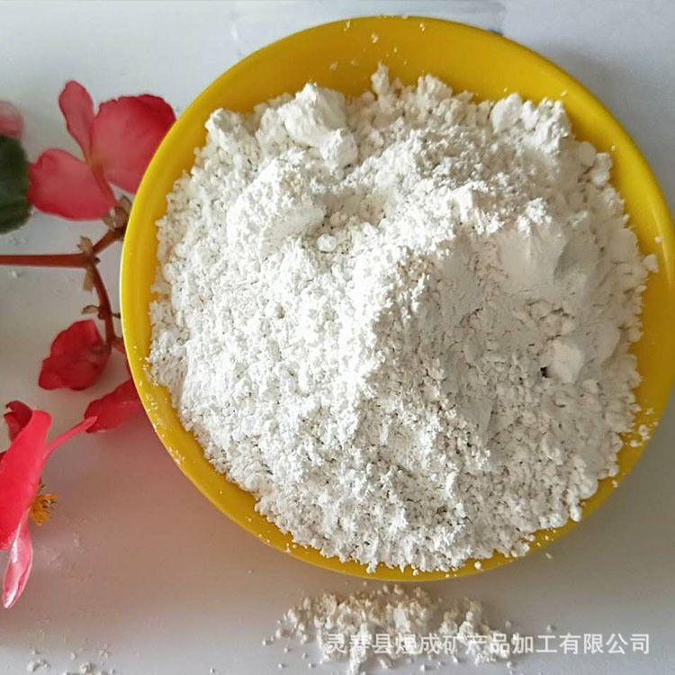 河北煜成供应优质重质碳酸钙 腻子粉 涂料专用325目重钙粉 白度高