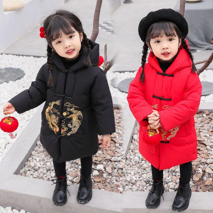 宝宝拜年服中国风童装儿童唐装男女童棉衣新年装汉服过年棉服冬