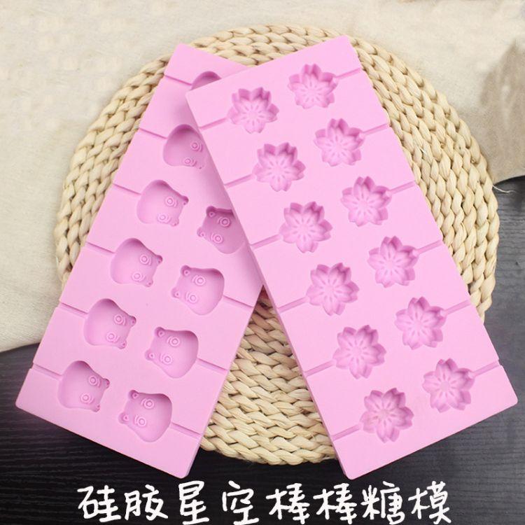 12连樱花棒棒糖硅胶模星空棒棒糖模具MT糖模水晶波板糖模巧克力模