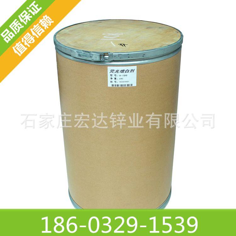 供应PVC增白剂 荧光增白剂OB-1绿 塑料用增白增亮增鲜艳