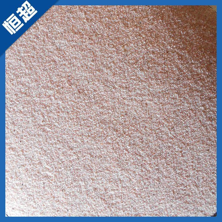 各色优质彩砂 天然彩砂 染色彩砂 全国彩砂批发销售