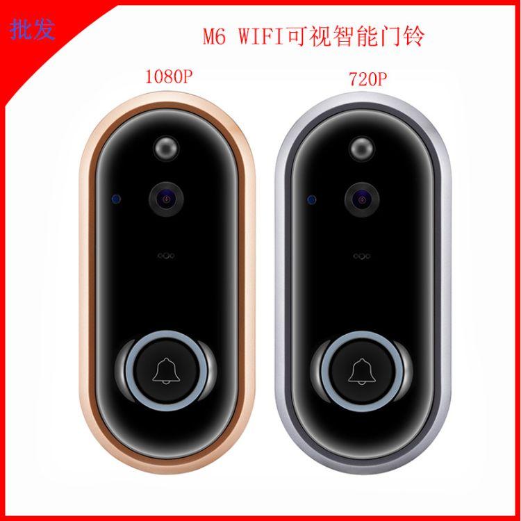 M6可视门铃高清1080P无线可视对讲门铃远程WIFI智能家居 语音对讲