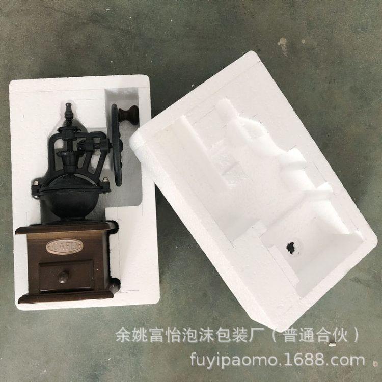 免模工艺品泡沫包装 易碎品包装 发泡包装填充包装盒减震泡沫包