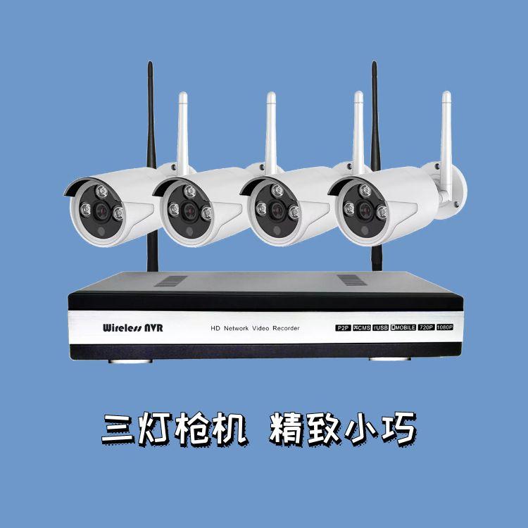 九安4路200万无线套装 H.265+无线套装 4路无线录像机 特价活动