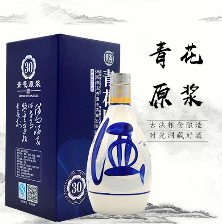 经销批发白酒 清香型白酒  475ML 白酒    醇香甘甜  纯粮酿造酒