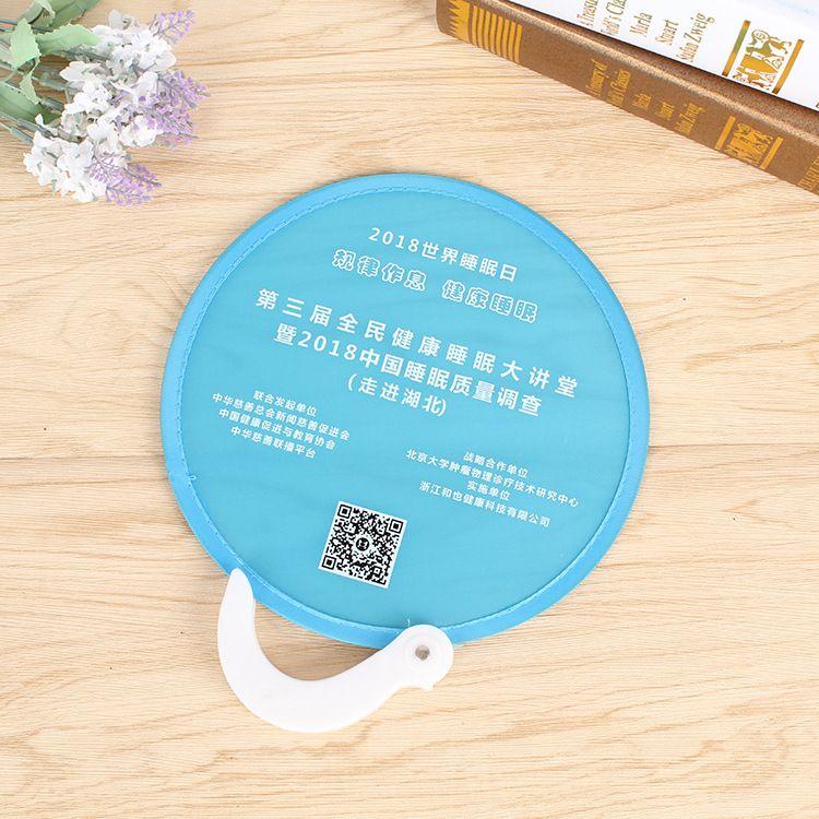 折叠扇飞盘扇子 涤纶布扇子 钢丝圈尼龙扇广告礼品可定制