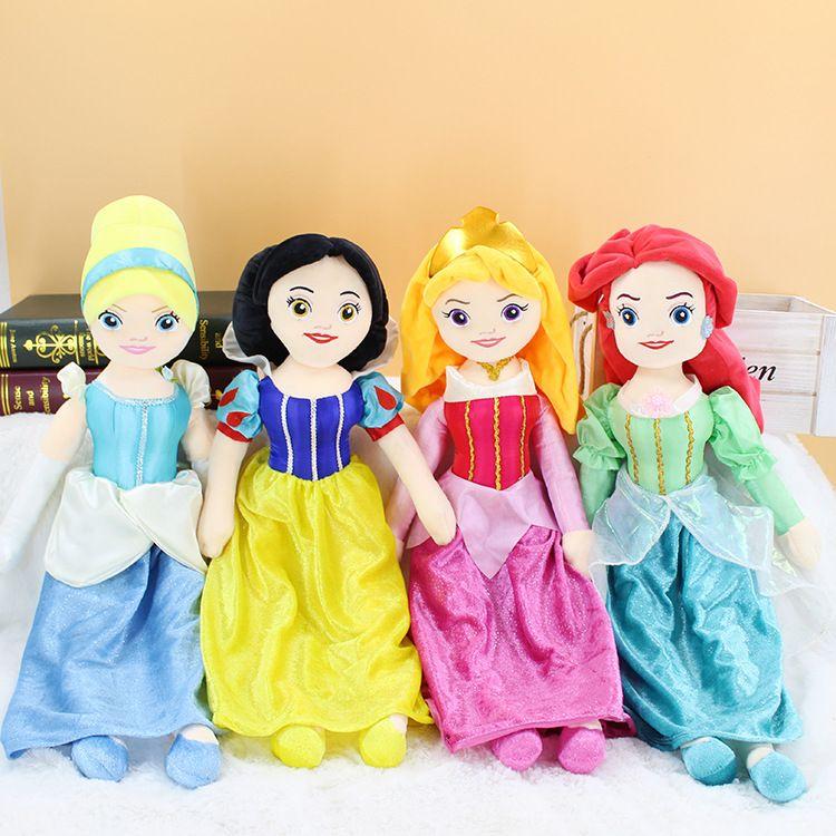 厂家批发公主娃娃大号安抚娃娃毛绒玩具陪睡公仔布娃娃女生 女孩