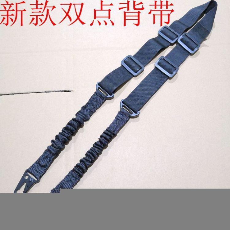 厂家直销新款户外战术双点枪背带尼龙帆布弹簧枪绳玩具水弹枪带厂